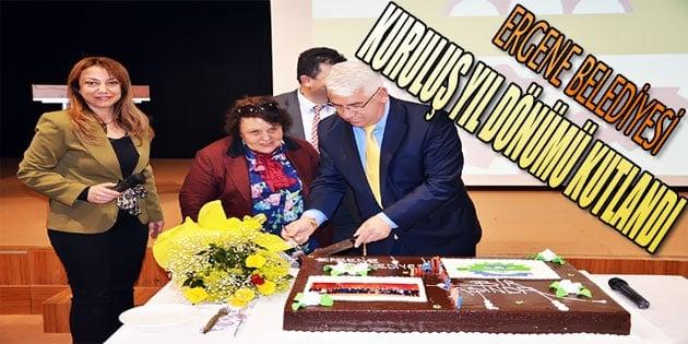 Ergene Belediyesi'nin Kuruluş Yıl Dönümü Kutlandı