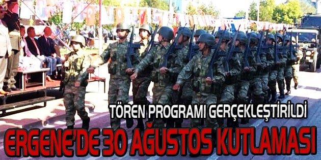 Ergene'de 30 Ağustos Zafer Bayramı Kutlandı